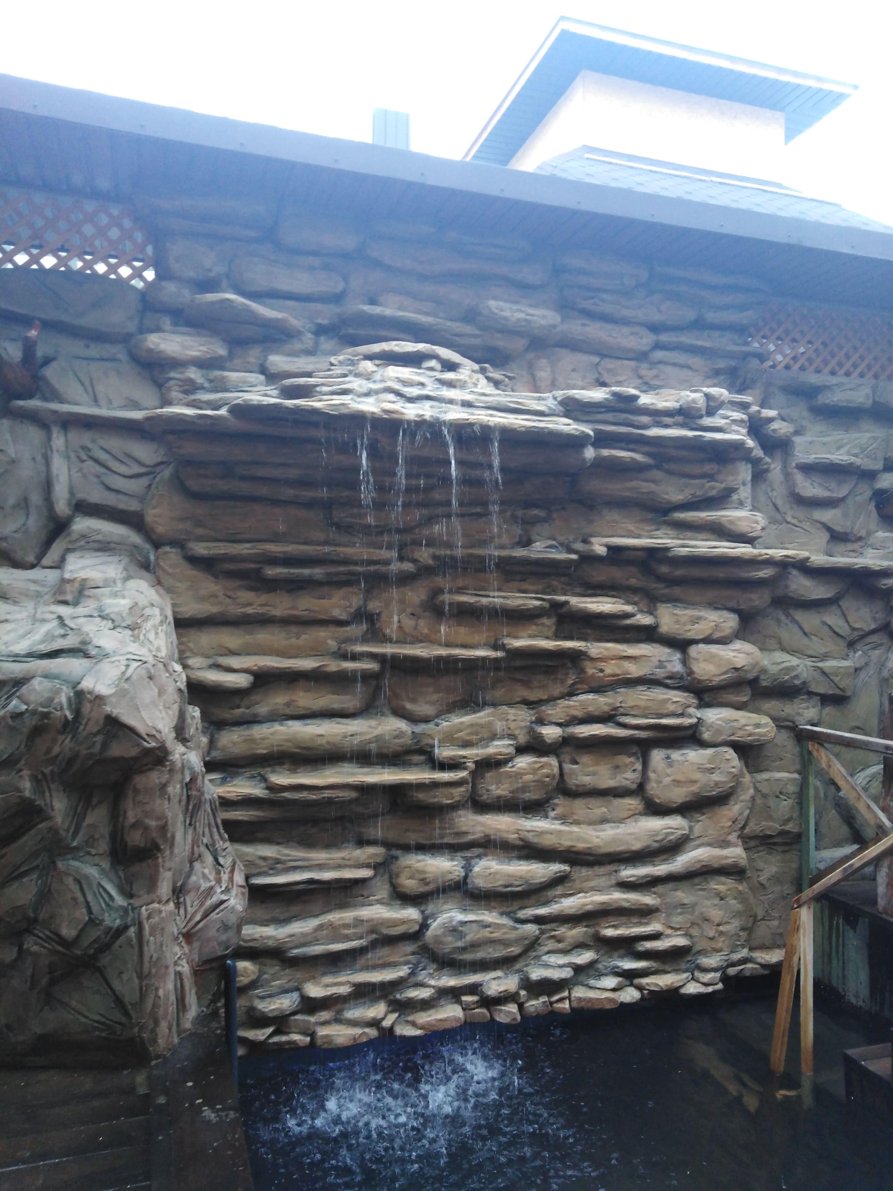 <p>Waterfalls</p>