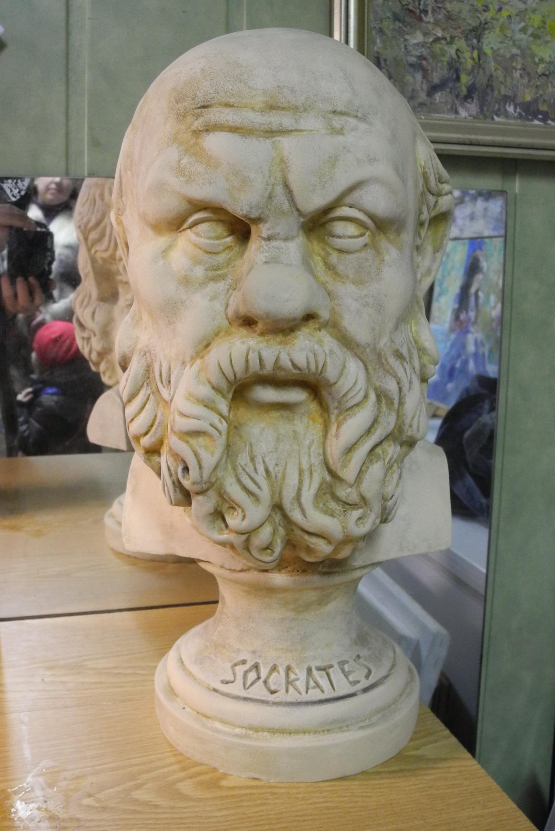 <p>Сократ</p>