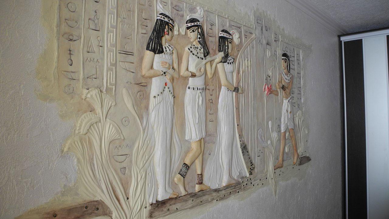 <p>Египет</p>